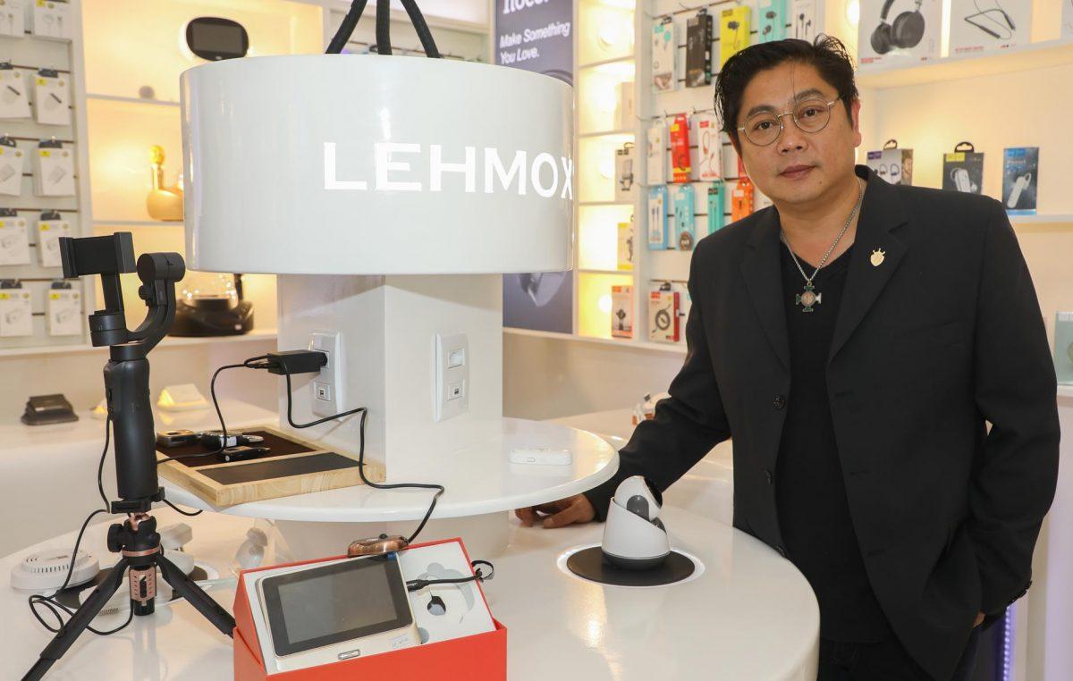 Lehmox apresenta novos produtos